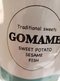 GOMAME ~天草のお菓子をお取り寄せ~ - suteki   ステキ 素敵な・・・