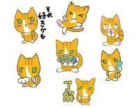ヒマ人って - ぎんネコ☆はうす