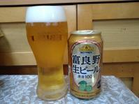 1/31夜勤明け イオントップバリュ富良野生ビール、おでん、豆腐飯、みなさまのお墨付き・エクレア@自宅 - 無駄遣いな日々