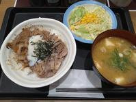 2/1夜勤前飯 焼牛めしにんにく醤油味豚汁生野菜セット¥750@松屋 - 無駄遣いな日々