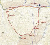 メガネぱぱの山歩き わたらいセブン 倭ノ姫山  - メガネぱぱの山歩き日記