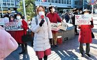 速報:渋谷駅前スピーチ&学習会「買春問題」 - FEM-NEWS