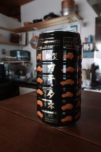 カワイイカキノタネ - アスタリスク日記
