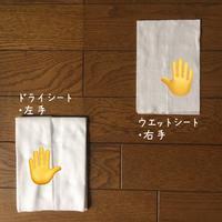 お掃除グッズ ② - お片付け☆totoのえる  - 茨城・つくば 整理収納アドバイザー