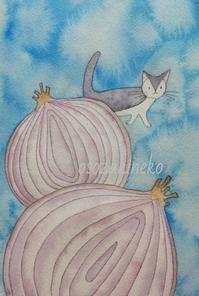 紫玉ねぎと猫 - 水の色時間