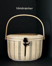 Black & White Basket - handvaerker ~365 days of Nantucket Basket~