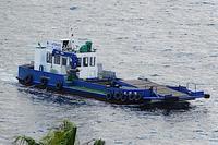 立春!神戸港内海面清掃船「清港丸」 - みなと神戸 のんびり風物詩