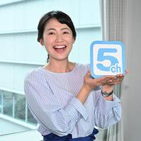 古川枝里子さん - 日頃の思いと生理学・病理学的考察