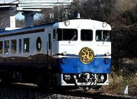 新・観光列車☆エトセトラ☆ - できる限り心をこめて・・Ⅳ