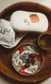 今年は2月2日の節分 - おいしいdiary☆