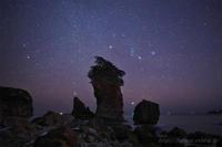 大地の彫刻 - 遥かなる月光の旅