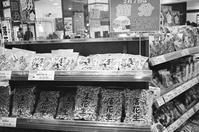 節分のスーパーマーケットと落花生 - 照片画廊