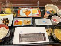 ホテルメトロポリタン高崎@群馬県高崎市 - atsushisaito.blog