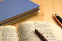 プライベートレッスンの中身とは? - English study changes your life.