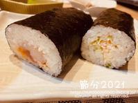 節分 2021 - yuko's happy days