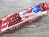 苺ショートケーキのエクレア@モンテール - 岐阜うまうま日記(旧:池袋うまうま日記。)