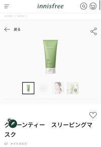最近買った化粧品たち - Uzuranatto's Blog