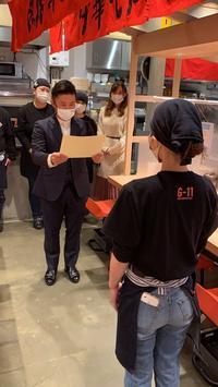 【廣島中華そば我馬ekie店】新店長誕生!! - 博多ラーメン我馬