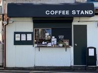 2月3日水曜日です♪〜星空のディスタンス〜 - 上福岡のコーヒー屋さん ChieCoffeeのブログ