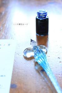 新鮮な書き味♪ - 心優先モード(^_^)v
