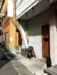 渡辺通「福岡煮干しラーメン ニボラ」純煮干しラーメンの濃さに感動 - よっしゃ食べるで!遊ぶで!