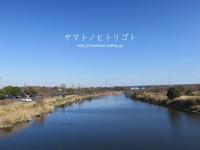 戸田川緑地 - yamatoのひとりごと
