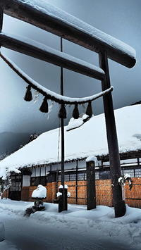 雪の古民家と鳥居 - 風の香に誘われて 風景のふぉと缶