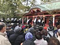 神戸 長田神社の「節分祭」は古来の伝統神事として有名。 今年は、関係者のみで斎行、一陽来復の春を心待ちに ! - ライブ インテリジェンス アカデミー(LIA)
