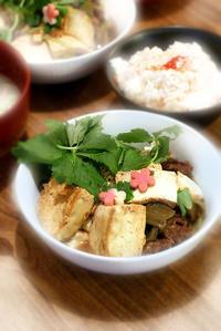 肉豆腐と呉汁と白米追憶 - KICHI,KITCHEN 2