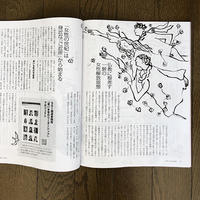 pumpkin2月号 - 7miele Information