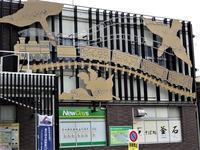 鉄の歴史を持つ水産都市釜石市を訪ねて、釜石は大震災から見事に復興です。新日鉄釜石ラガーマンの誕生の地です。歴史はどの様にして築かれていったか、そして今の石巻を訪ねました - 藤田八束の日記