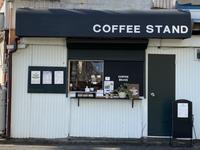 2月4日木曜日です♪〜取扱店のみなさま〜 - 上福岡のコーヒー屋さん ChieCoffeeのブログ