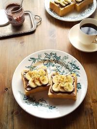 ヌテラでバナナトースト - キッチンで猫と・・・