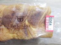【ボローニャ】ボローニャ デニッシュ食パン(プレーン) - 岐阜うまうま日記(旧:池袋うまうま日記。)