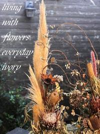 お祝いの花は… -  Flower and cafe 花空間 ivory (アイボリー)