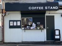 2月5日金曜日です♪〜バレンタインブレンドのご注文〜 - 上福岡のコーヒー屋さん ChieCoffeeのブログ