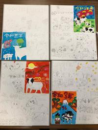 一宮教室、児童コース、只今生徒募集中です。 - 大﨑造形絵画教室のブログ