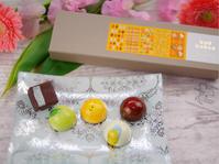 「kad kokoa × masaharu kozuma」バレンタイン限定ショコラ[ボンボンショコラ タイセレクション] - 笑顔引き出すスイーツ探究