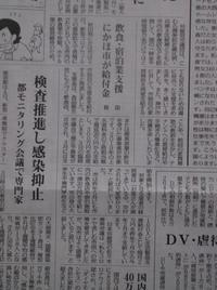 憲法便り#4330:秋田県にかほ市が、飲食・宿泊業支援の給付金! - 岩田行雄の憲法便り・日刊憲法新聞