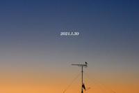 1月30日 『自宅から90km先の富士 2021』 - 写愛館