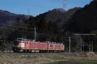 2021/2/5 Fri. 伯備線 - クモヤ443系 伯備線検測 - - PHOTOLOG by Hiroshi.N