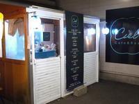 Cafe&Bar Cielその2(シエルセット マロンパフェ) - 苫小牧ブログ