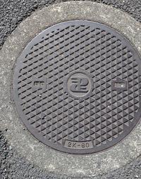 PS Manhole - 鴎庵