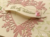 Smileさんから届いたバレンタインカード - てのひら書びより