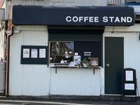 2月7日日曜日です♪〜明日営業明後日から連休です〜 - 上福岡のコーヒー屋さん ChieCoffeeのブログ