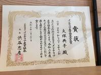 インテリア産業協会のコンテストで協会会長賞をいただきました。 - いたや木材~大阪の暮らし・動線を大切にしたデザインリフォーム~