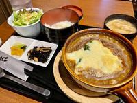 豚モツ焼きカレー定食@ふらんこ(立川) - よく飲むオバチャン☆本日のメニュー