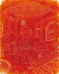 中世のパン屋さん - 高山ケンタ「日々の珈琲」