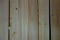 椹(さわら)挽き板 - SOLiD「無垢材セレクトカタログ」/ 材木店・製材所 新発田屋(シバタヤ)