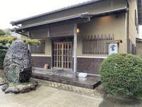 郷(さと)老舗に初訪問!揚げ具合抜群のカツです!松阪市 - 楽食人「Shin」の遊食案内